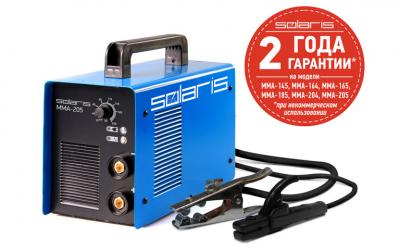 Инвертор сварочный Solaris MMA-205 + ACX (220В,10-200А)